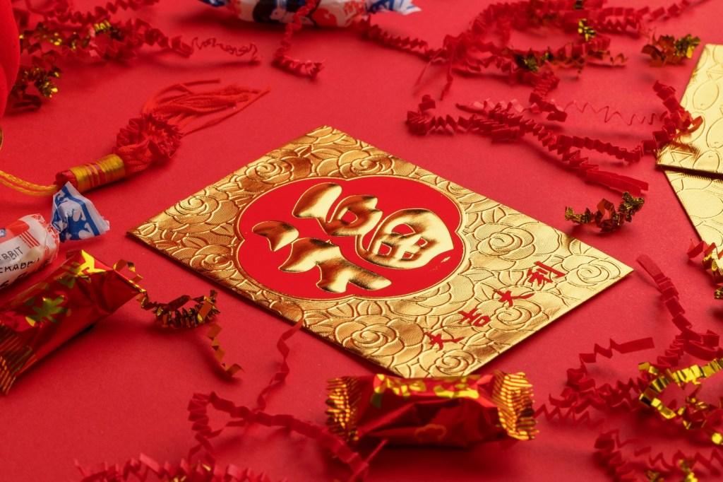 ano nuevo chino